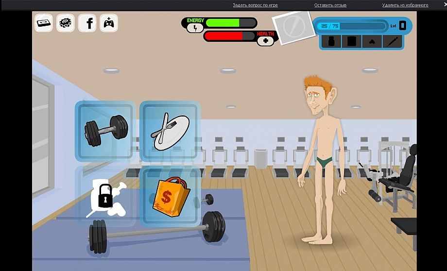 Download Free Ultimate Workout Game 2 Hacked Urbanbackup