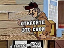 http://cue.zaxargames.com/e/content/users/content_photo/ee/82/tuqBYsrrrm.jpg